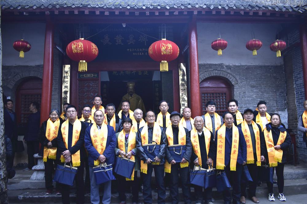 汝州市平氏后裔举行辛丑年清明节拜祖活动